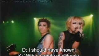 Kyo and Die - audio message eng sub