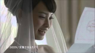 NTT東日本 NTT東日本CM一覧 . 思いがけない祝福が、歓びを特別に」篇 ♪D...