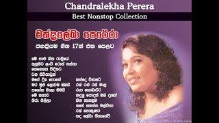 Chandralekha Perera Best Original Songs | Nonstop | Chandralekha Perera Songs