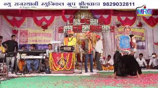 राजू मेवाड़ी का लाइव dj गीत चांदी की रथ गाड़ी jagdish vaishnav dj song rajasthani new song