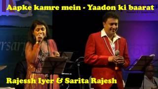 Rajessh Iyer - Aapke kamre mein koi rehtha hai