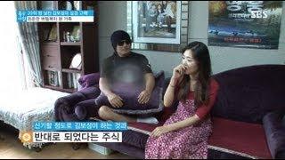 김보성, 주식으로 20억 잃고 작은집으로 이사한 사연 @좋은 아침 20130716