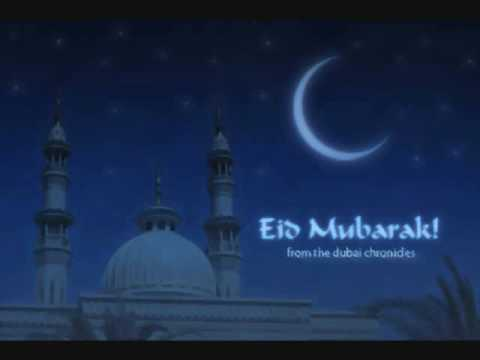 Eid mubarak to all my muslim brothers and sisters youtube eid mubarak to all my muslim brothers and sisters m4hsunfo