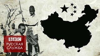 Роль Японии во Второй мировой: хватит извиняться? - BBC Russian