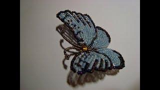 Бабочка из бисера №2. // Часть 5/5. // Бисероплетение.  // Butterfly Bead.