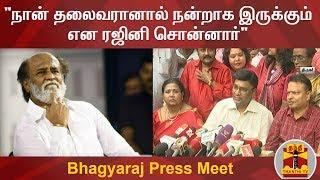 quot-quot-bhagyaraj-press-meet
