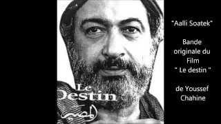 Le Destin de Youssef Chahine