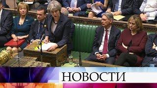 Великобритания высылает российских дипломатов из-за отравления Скрипаля.