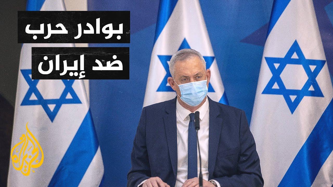 بوادر حرب وشيكة.. غانتس: إسرائيل مستعدة لمهاجمة إيران