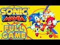 Sonic Mania - Full Game as Sonic & Tails (All Chaos Emeralds) + Giveaway!