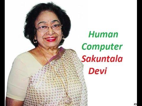 Shakuntala Devi Guinness World Record Human Computer
