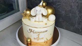 Белый Торт со слоником Выравнивание торта кремом без ганаша Изготовление декора для торта