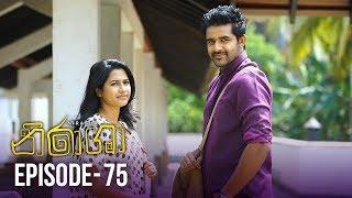 Nirasha | Episode 75 | සතියේ දිනවල රාත්රී 08.30 ට - (2019-03-19) | ITN Thumbnail