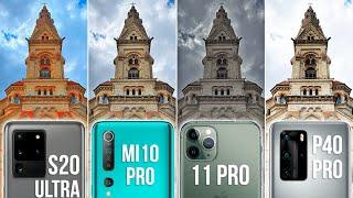 БИТВА ЛУЧШИХ КАМЕР: iPhone 11 Pro Max vs Xiaomi Mi 10 Pro vs Galaxy S20 Ultra vs Huawei P40 Pro