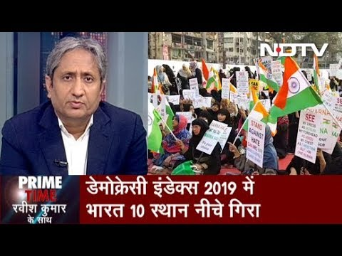 Prime Time With Ravish Kumar, Jan 22, 2020   Why Did India Slip 10 Places in Democracy Index 2019?