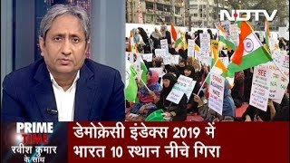 Prime Time With Ravish Kumar, Jan 22, 2020 | Why Did India Slip 10 Places in Democracy Index 2019?