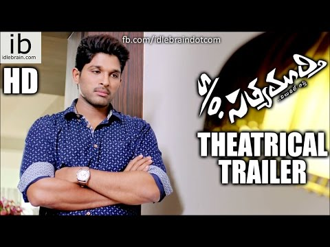Son of Satyamurthy theatrical trailer - idlerain.com