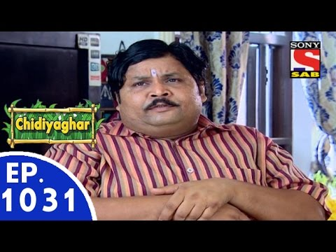 Chidiya Ghar - चिड़िया घर - Episode 1031 - 5th November ...
