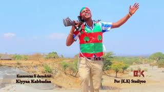 Fayyisaa Baatii Oromo/Oromiyaa Music 2018 (Official Music Video)