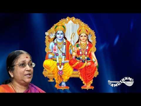 Dasarata Suta  - Padame Gati - Rama Ravi