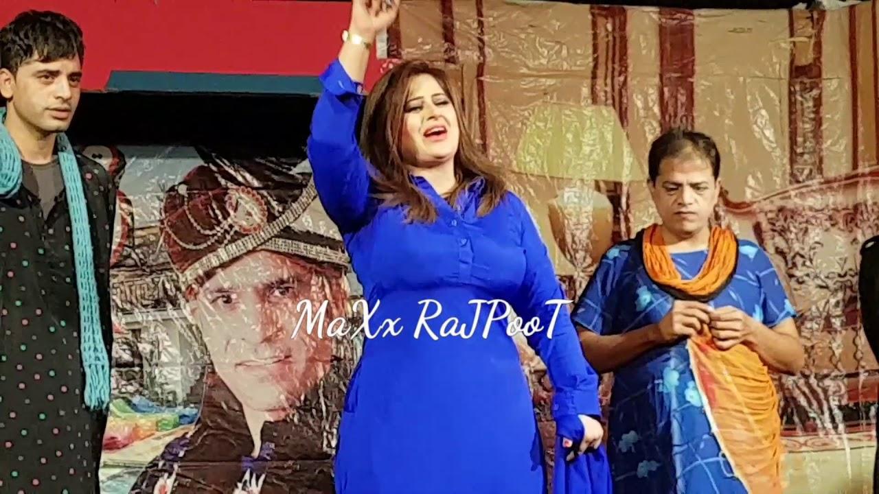 Download Mariya Muskurahat , Saqi Khan , Garma Garam Juggtain
