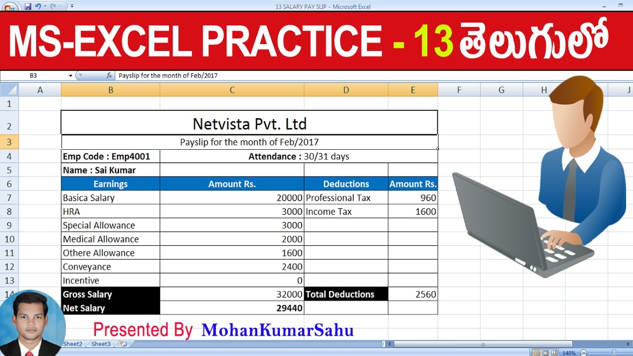 13 How To Prepare Employee Salary Pay Slip In Excel | Excel Practice ...
