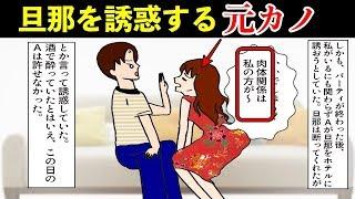毎日16時に「スカッとする系漫画動画」を配信しております!→http://www...