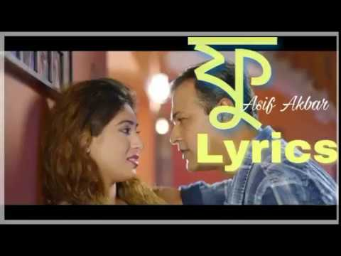 Foo(ফু)- Asif Akbar- LYRICS'' VIDEO