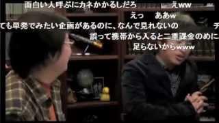 川上量生×岡田斗司夫「これも本当に初めての対談ダイジェスト」