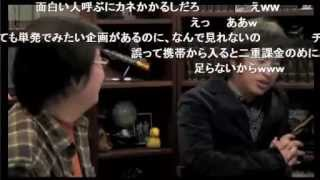 ニコニコ動画版 http://www.nicovideo.jp/watch/1370115374 完全版本編...