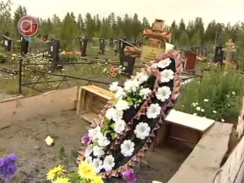 Расхитителей могилы цыганского