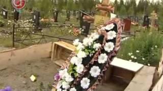 Расхитителей могилы цыганского барона ищут