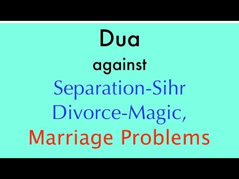 Dua for saving marriage
