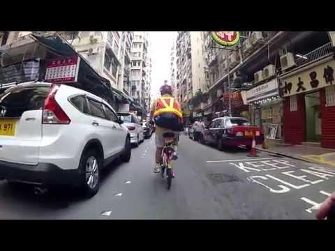 20150805 Kowloon City to TST
