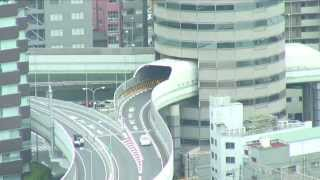 Hanshin Expressway Going Through Gate Tower Building