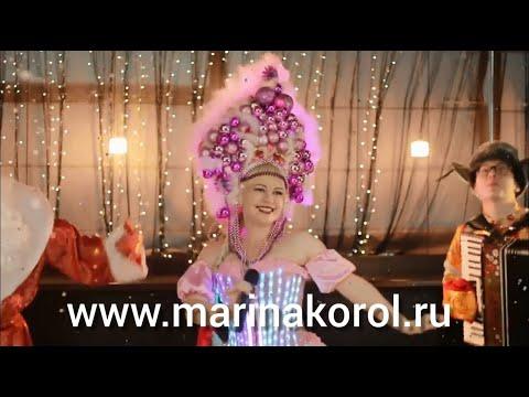 Марина Король   ПРОМО