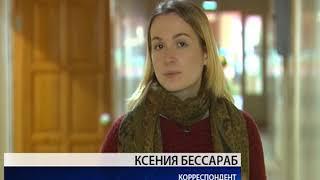 В Омске обсудили проблемы молодых семей