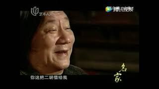 2011年藝術人文名家訪談_蕭白鏞