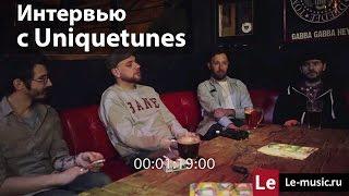 Uniquetunes - интервью (6 мая 2016)