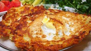 Завтрак Моментальный, доступен Всем! Перед таким трудно устоять!