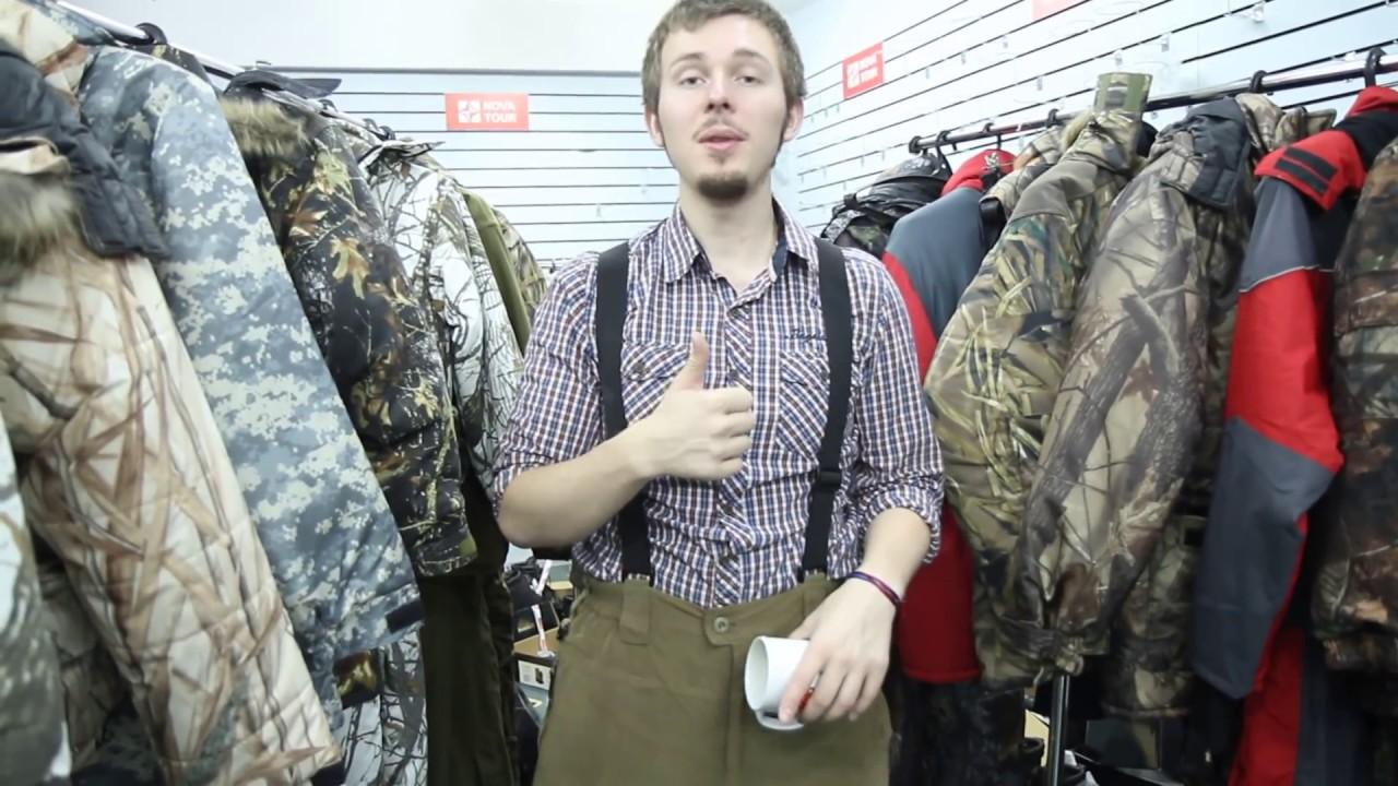 Куртки мужские зимние CERVA (Чехия), для зимней охоты и рыбалки .