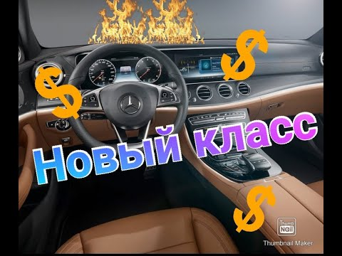Бизнес класс в аренду такси. Новый автомобиль 2019