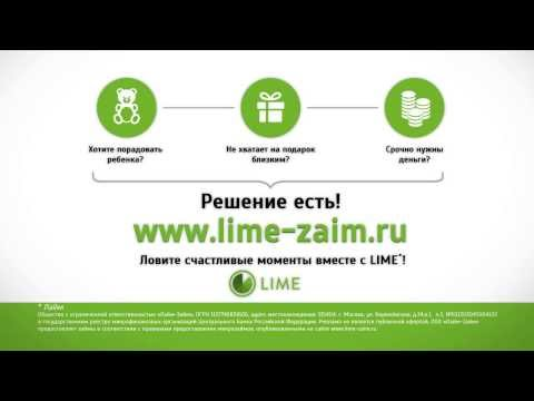 Lime Zaim Video