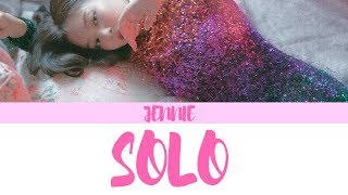 with official m v and audio blackpink jennie kim   solo  color coded lyrics han rom eng