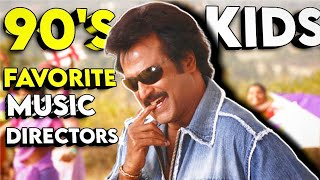 90's Kids Favourite Music Directors ? 🤔   Jayarama Krishnan   Coimbatore Vimarsagar   Tamil   90s