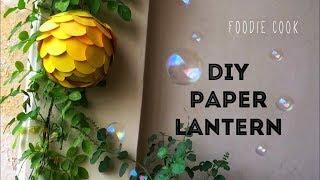 Easy Paper Lantern| Diwali Decoration Ideas| HomeDecor|