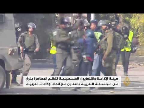 انطلاق مظاهرة إعلامية عربية موحدة نصرة للقدس  - نشر قبل 24 دقيقة