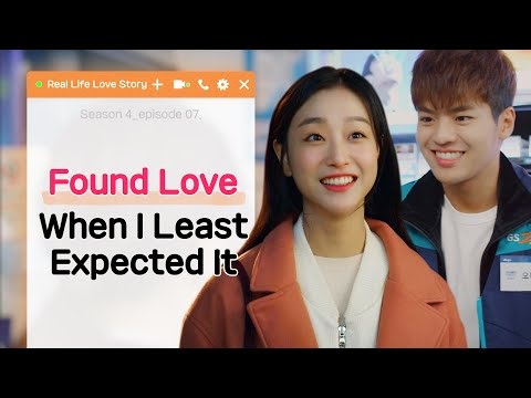 Found Love When I Least Expected It [Real Life Love Story Season 4 EP.07]• ENG SUB • dingo kdrama