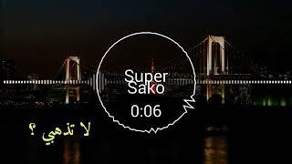 اغنية ميجانا التركية روعة