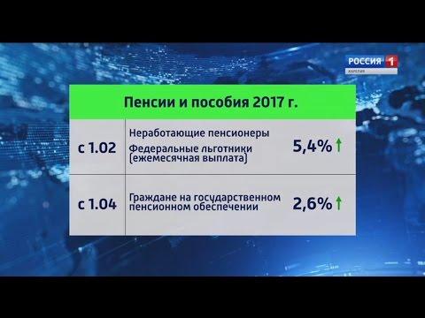 Положена ли муниципальная пенсия? / Стаж муниципальной